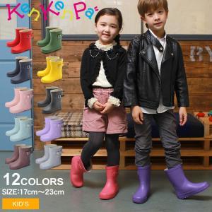 ショート丈 レインブーツ キッズ ジュニア 子供 靴 ブランド 誕生日 プレゼント ギフト|z-mall