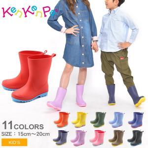 レインブーツ キッズ ジュニア ショート丈レインブーツ KP-023 ポイント消化 梅雨 長靴 おすすめ 子供靴|z-mall