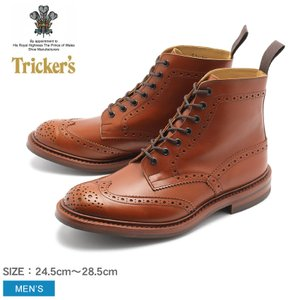 トリッカーズ ストウ ダイナイトソール マロンアンティーク メンズ TRICKERS ブランド 靴 ...