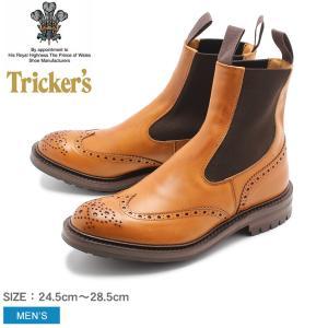 トリッカーズ ヘンリー コマンドソール メンズ TRICKERS ブランド 靴 おしゃれ