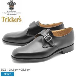 トリッカーズ メイフェア シングルレザーソール メンズ TRICKERS ブランド 靴 おしゃれ