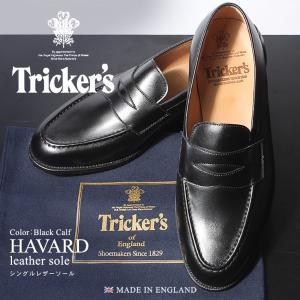 トリッカーズ ローファー HAVARD シングルレザーソール メンズ TRICKERS ブランド 靴...