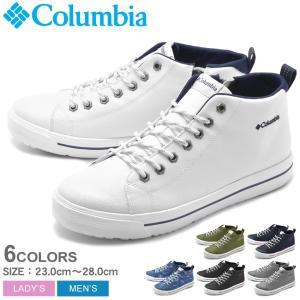 コロンビア 防水 スニーカー レディース メンズ ホーソンレイン 2 YU0258 COLUMBIA ブランド シューズ アウトドア レジャー タウンユース 通気性 靴 黒 白|z-mall
