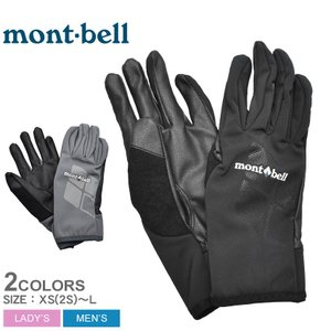 【メール便可】MONTBELL モンベル 手袋 ウインドストッパーパッドレス サイクルグローブ 11...