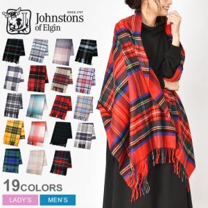 ジョンストンズ ストール JOHNSTONS STOLE WA000056 マフラー 大判 マフラー...