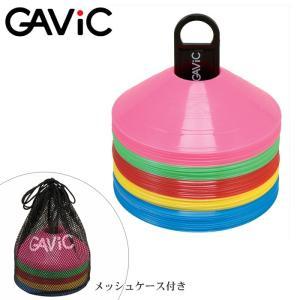 GAVIC ガビック カラーコーン マーカーセット GC1200 サッカー フットサル トレーニング...