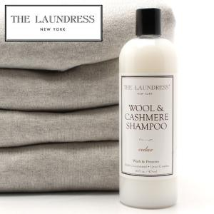 【航空便対象外商品】 THE LAUNDRESS ザ ランドレス 洗剤 ウール アンド カシミア シ...