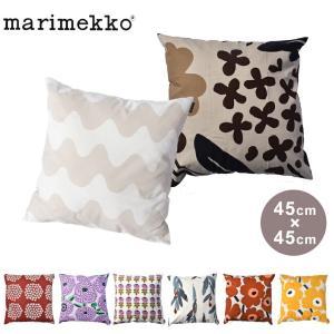 ( メール便可 ) マリメッコ クッションカバー 45×45cm MARIMEKKO ブラック 黒 ホワイト 白 レッド 赤 インテリア ウニッコ 北欧雑貨 ブランド