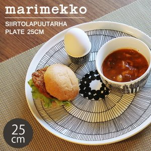 (MARIMEKKO PLATE 25CM 63304-191) ■サイズ: 直径:25cm ■素材...