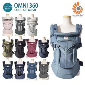 ■サイズ・容量ほか 対象/0ヶ月〜48ヶ月(3.2〜20kg) 耐荷重/20kg サイズ/腰回り約1...