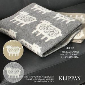 クリッパン ブランケット エコ ウール レディース メンズ 北欧雑貨 人気 おしゃれ 防寒 ギフト ...