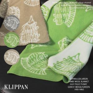 クリッパンより ウール ブランケット (KLIPPAN BLANKET 2429) です。ラムウール...