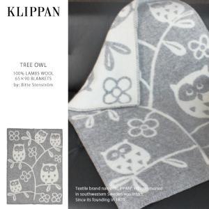 クリッパン ブランケット ウール レディース メンズ KLIPPAN 北欧雑貨 人気 おしゃれ 防寒...