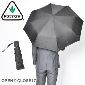 フルトン 折りたたみ 傘 おすすめ レディース メンズ 雨具 FULTON 自動開閉 オートマチック おしゃれ 無地 シック ブランド 黒 OPEN&CLOSE17 G819 007822|z-mall