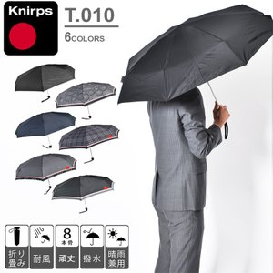クニルプス 折り畳み傘 レディース メンズ コンパクト KNIRPS 雨具 梅雨 日傘 晴雨兼用 コ...