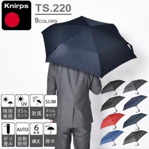 クニルプス 折りたたみ傘 自動開閉 TS.220 KNTS220 メンズ レディース 雨傘 コンパク...