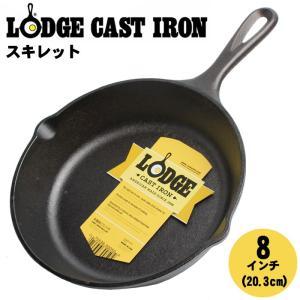 ロッジ スキレット LODGE ロジック 8インチ フライパン アウトドア キャンプ L5SK3 ブ...