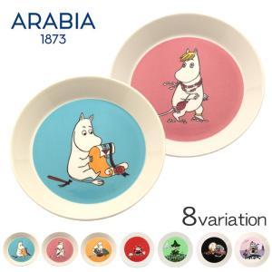 ムーミン プレート 皿 19cm アラビア ARABIA MOOMIN 食洗機対応 北欧雑貨 人気 おしゃれ キッチン用品 新生活 ギフト プレゼント|z-mall