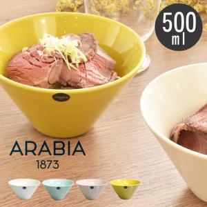 アラビア 食器 おすすめ ココ ボウル Sサイズ 0.5L 500ml 北欧雑貨 人気 おしゃれ ポイント消化 ARABIA キッチン用品 新生活 ギフト プレゼント z-mall