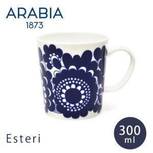 アラビア 食器 おすすめ エステリ マグ ESTERI MUG 300ml 北欧雑貨 キッチン用品 コップ 陶器 ARABIA ブランド おしゃれ ポイント消化|z-mall