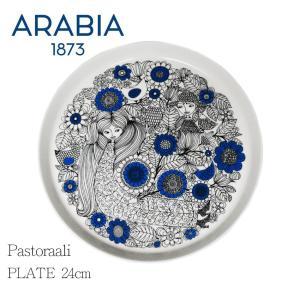 ■サイズ・容量ほか 直径/約24cm ■ブランド:ARABIA アラビア ■アイテム:食器 ■スタイ...