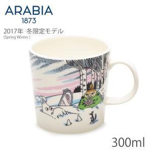 アラビア マグカップ ムーミン マグ 0.3L スプリング ウィンター 食器 おすすめ キャラクター キッチン用品 新生活 ギフト プレゼント ARABIA 北欧雑貨|z-mall