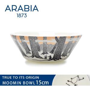 アラビア 食器 おすすめ ムーミン ボウル 15cm 北欧雑貨 人気 おしゃれ ARABIA キッチン用品 新生活 ギフト プレゼント ブランド|z-mall