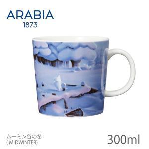 ARABIA アラビア マグカップ ムーミン マグ 300ml MOOMIN MUG ムーミン谷の冬 MIDWINTER 冬 2019 記念モデル ムーミン谷のなかまたち キッチン用品 食器|z-mall