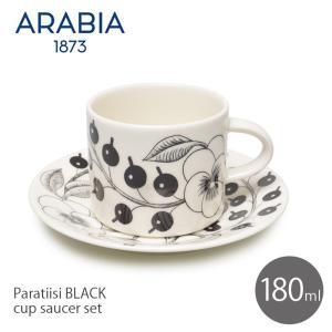 アラビア パラティッシ カップ&ソーサーセット コーヒーカップ 食器 おすすめ 5100017 ARABIA 北欧雑貨 人気 おしゃれ キッチン用品 新生活 ギフト プレゼント|z-mall
