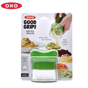 OXO オクソー べジヌードルカッター HAND-HELD SPIRALIZER 11151300 ...