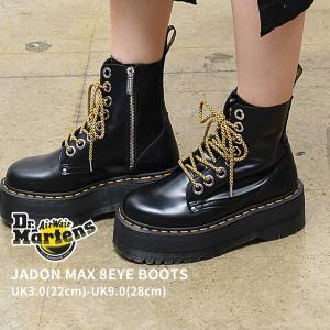 (セール) ドクターマーチン ブーツ メンズ レディース ジェイドン マックス 8ホールブーツ DR.MARTENS 25566001 ブラック 黒 靴 シューズ ロング Z-SPORTS PayPayモール店