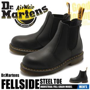 DR.MARTENS ドクターマーチン ブーツ メンズ セーフティシューズ フェルサイド スチールトゥ 23115001 z-sports