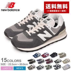 NEW BALANCE ニューバランス スニーカー ML574 メンズ レディース シューズ 靴 通...
