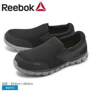 REEBOK WORK リーボックワーク 安全靴 メンズ サブライトクッションワークアスレチックオックスフォード RB4037 z-sports