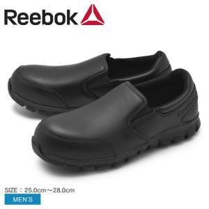 リーボックワーク 安全靴 メンズ サブライトクッション ワーク コンポジット セーフティートゥ RB4036 z-sports