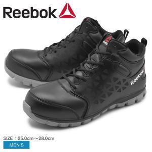 リーボックワーク 安全靴 メンズ サブライトクッション ワークアスレチック ウォータープルーフミッドカット RB4144 z-sports