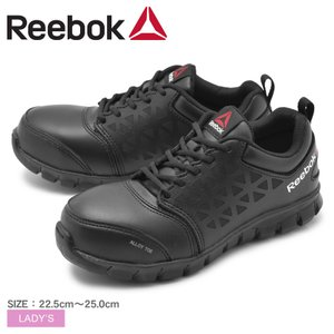 REEBOK WORK リーボックワーク 安全靴 レディース サブライト クッション ワーク アロイ セーフティートゥ RB047 z-sports