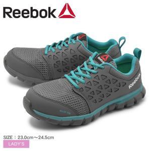 REEBOK WORK リーボックワーク 安全靴 レディース サブライト クッション ワーク アロイ セーフティートゥ RB045 z-sports