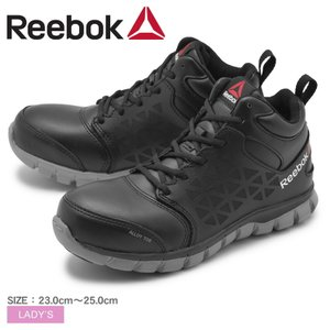 REEBOK WORK リーボックワーク 安全靴 レディース サブライト クッション ワーク アロイ セーフティートゥ RB142 z-sports
