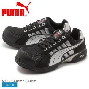 PUMA プーマ セーフティシューズ スピード・ロウ SPEED LOW 642535 メンズ 安全靴 z-sports