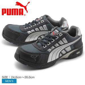 PUMA プーマ セーフティシューズ スピード・ロウ SPEED LOW 642515 メンズ 安全靴 z-sports