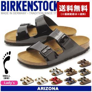 BIRKENSTOCK ARIZONA ビルケンシュトック アリゾナ サンダル レディース