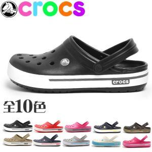 クロックス CROCS crocs クロックバンド 2.5 ...