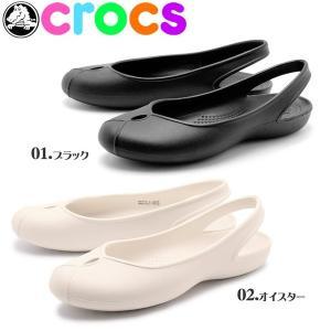 クロックス crocs オリビア 2.0 フラット ウィメン オイスター サンダル レディース