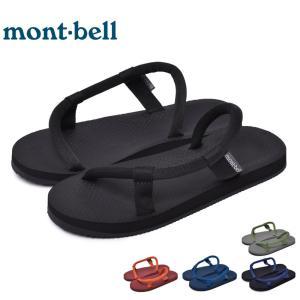 モンベル サンダル メンズ レディース ソックオンサンダル MONTBELL 1129476 ブラッ...
