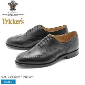 トリッカーズ TRICKER'S エプソン エプソム シングルレザーソール メンズ
