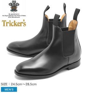 トリッカーズ TRICKER'S LAMBOURN シングルレザーソール メンズ