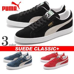 プーマ PUMA スニーカー スウェード クラシック ECO...