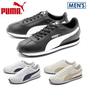 プーマ PUMA スニーカー プーマ チューリン メンズ