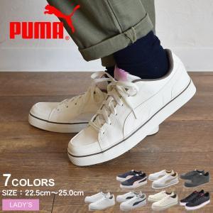 プーマ PUMA スニーカー コートポイント VULC V2...